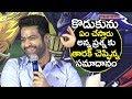 కొడుకు గురించి | Jr NTR about his Son Abay Ram | Jr NTR IPL Ad | Jr NTR Trivikram Movie | Filmylooks