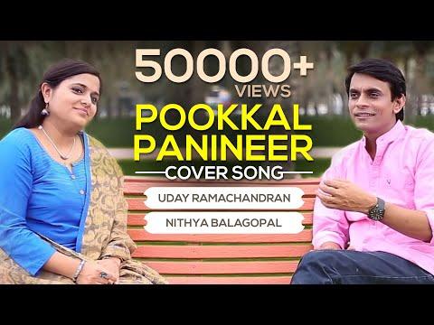 Pookkal Panineer (Cover)   Uday Ramachandran   Nithya Balagopal   2017
