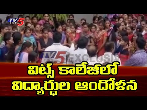 Engineering Students Protest At Kavali Vits College Ladies Hostel | Nellore | TV5 News