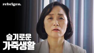 '리브리겐' 슬기로운 가죽생활, (#가죽…