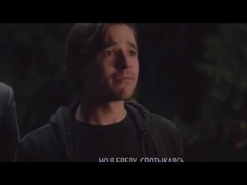 4 сезон 13 серия  волшебники клип 3 часть  печальная
