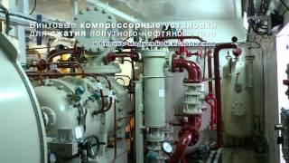 видео поршневые компрессорные установки