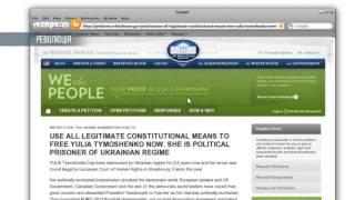 Підписуємо петицію про звільнення Ю.Тимошенко(, 2013-12-24T16:29:52.000Z)