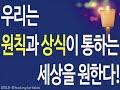 #궁찾사_국민소송단1차~~♥