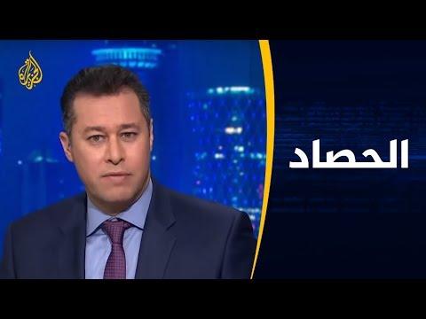 الحصاد- حراك الجزائر.. رسائل بوتفليقة مستمرة  - نشر قبل 7 ساعة