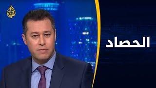 الحصاد- حراك الجزائر.. رسائل بوتفليقة مستمرة