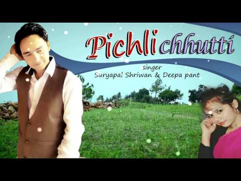 Pichli chhuti | NEW GARHWALI SONGS 2015 | SURAYAPA | RAJ ARYAN