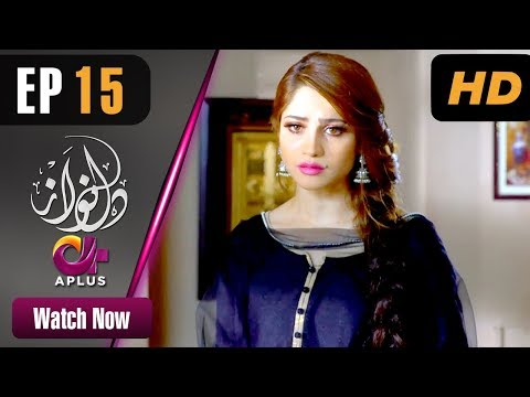 Dil Nawaz - Episode 15 - APlus ᴴᴰ Dramas