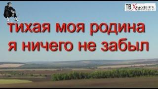 с.Большая Ега, Самарская область,