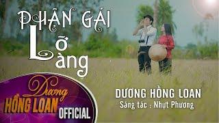 Phận Gái Lỡ Làng (Nhựt Phương) - Dương Hồng Loan