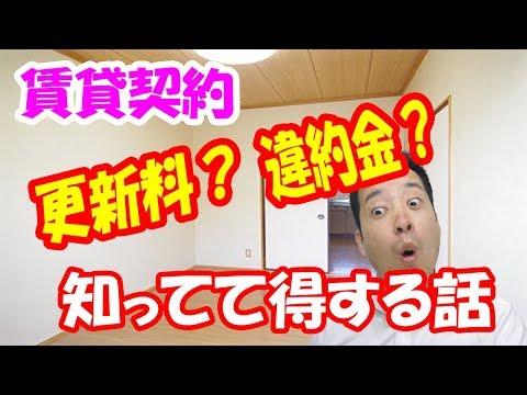 ノン フィクション 変態 毒 書 豊満 倶楽部