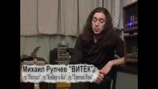 """Документальный фильм """"Право на вечность"""" 4 из 9"""