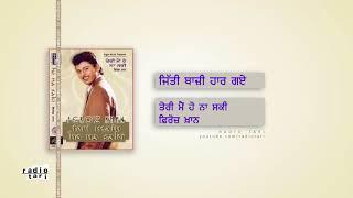 Jitti Baazi Haar Gae Rare Firoz Khan - Radio Tari.mp3