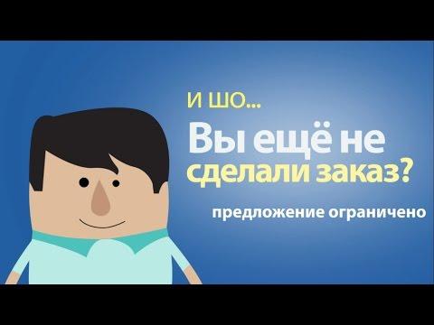Создание интернет магазина, недорого, под заказ в Украине, готовый магазин со скидкой