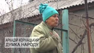 народный сериал Барин, серия № 1