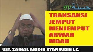 Daftar Penyimpangan Dan Ritual Menjelang Bulan Ramadhan - Ust Zainal Abidin Lc.