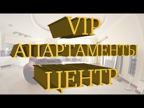 Купить квартиру центр Днепропетровск от АН Welcome