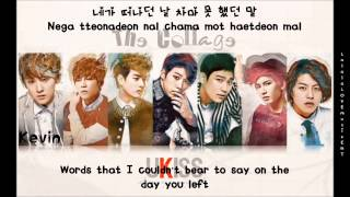 U-KISS - Because I Love You (eng sub + romanization + hangul) [HD]