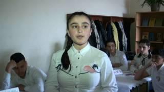 Открытый урок по биологии школа № 76 Баку