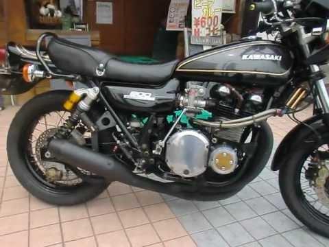 Kz900 Cc Z1 900 Kawasaki