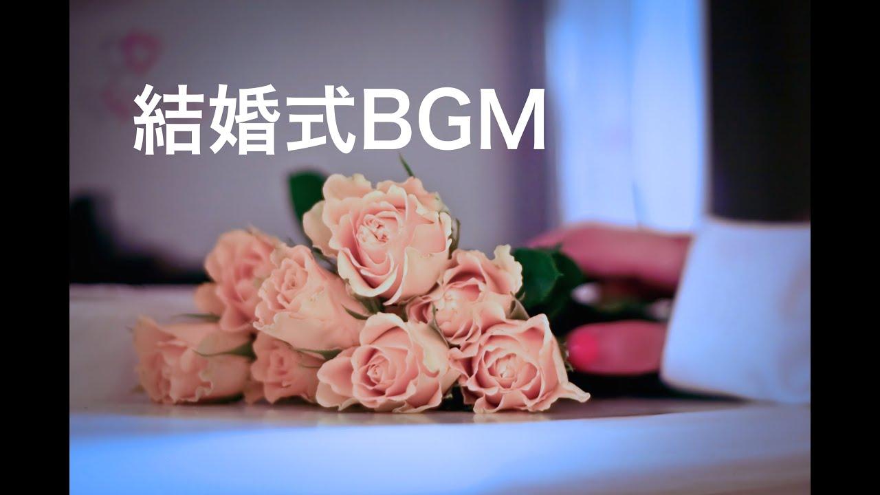 結婚式BGM 家族になろうよ ピアノのインスト曲です!新婦手紙、花束贈呈などに! , YouTube