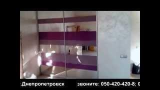 Стильные раздвижные двери - украшение встроенной гардеробной!(, 2015-11-17T14:02:56.000Z)