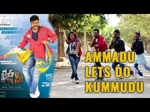 Ammadu Lets do kummudu - Full video song ...