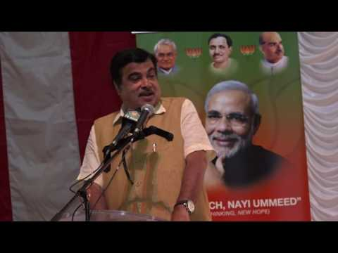 Nithin Gadkari FULL SPEECH