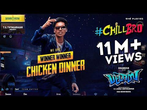 Chill Bro Lyrical Video | Pattas | Dhanush | Vivek - Mervin | Sathya Jyothi Films