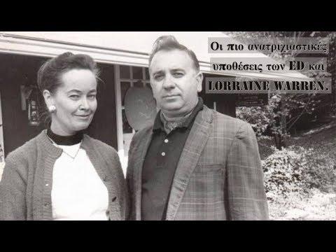 5 πιο ανατριχιαστικές υποθέσεις των Ed και Lorraine Warren. (The Conjuring, Annabelle, The Nun)