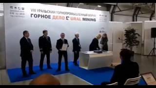 Выставка Ural Mining 2019