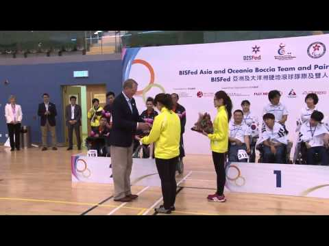 BISFed Asia and Oceania Boccia Team and Pairs Championships 2015 - Prize Presentation