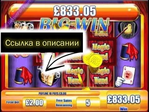 Игровые Автоматы Онлайне 24 ✦ Казино Вулкан 24 Онлайн Клуб Игровых Автоматов