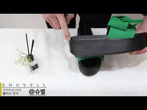 [슈벨]왕리본 통굽 이중쿠션 사무실 슬리퍼 왕꽃리본