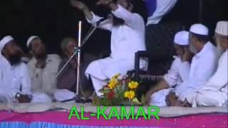 QARI AHMED ALI MUFTI FALAHI SAHEB RAKHIYAL 07-03-2009 PART 1