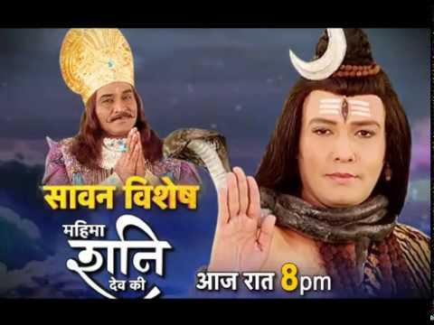 Mahima Shanidev Ki II The Promo II Episode 176 thumbnail