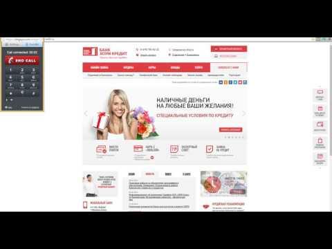 Отделения банка хоум кредит - Официальный сайт