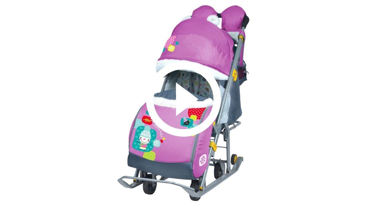Детские санки - коляска, ника,ям 7 -2 (2015) - купить