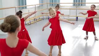 Детские Танцы 5-6 лет