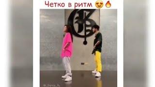 Танцы Азиатов в ТикТок #8 | Dances Asian in Tik Tok #8