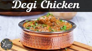 Degi Chicken  How to Make  Degi Chicken  Homemade Degi Chicken