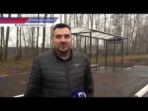Остановки начали менять по маршруту Арзамас-Дивеево-Саров