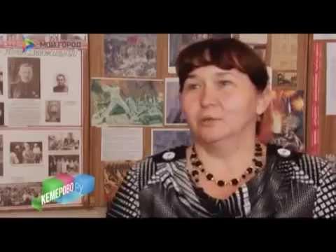 Школа 90 г.Кемерово....