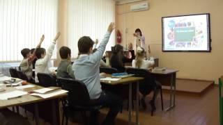 Урок з англійської мови з використанням мультимедійної дошки 4 клас (ІІ частина)