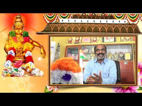 Cheeryal lingam gurusway ayyappa songs (ssmbajans.com)