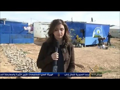إيمان عياد وخديجة بن قنة بينهم.. حملة شريان الحياة - مخيم الزعتري  HD