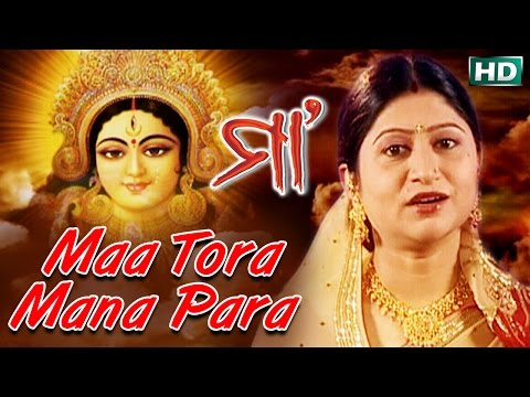 MAA TORA MANA PARA | Maa Durga Bhajan | Namita Agrawal