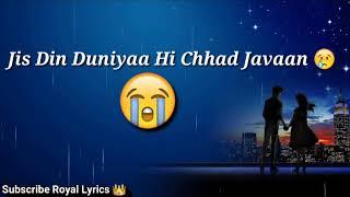 Rab Kare Tenu Bs Us Din Chhadda Song 30 Second Whatsapp Status Video | Royal Lyrics
