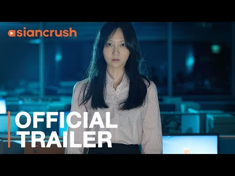 The Wicked - OFFICIAL HD TRAILER - Indie Korean Horror