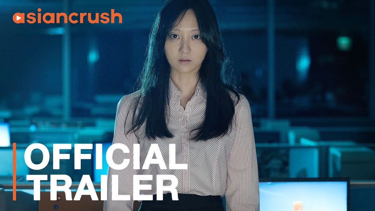 The Wicked Official Trailer Hd Korean Office Horror Story
